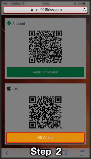 918kiss ios 02